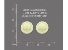 U-Cal Tablets 500MG 優鈣錠500毫克