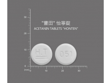 ACETANIN TABLETS 怡寧錠500毫克