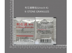 K-Stone Granules 利石通顆粒