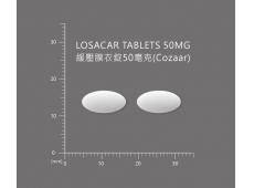 Losacar 緩壓膜衣錠 50毫克