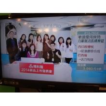 102年漾彩東森購物台開賣