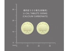 U-Cal Tablets 500MG 優鈣錠500毫克