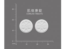 Comlax Tablets  肌倍康錠