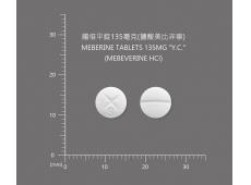 MEBERINE TABLETS 135MG 腸倍平錠135毫克