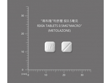 Rixia Tablets 利舒壓錠0.5毫克