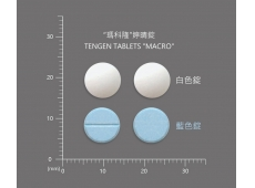 TENGEN TABLETS 婷晴錠