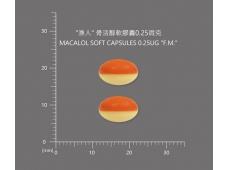MACALOL SOFT CAPSULES 0.25UG