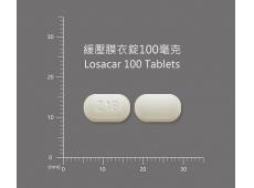 Losacar 100 Tablets 緩壓膜衣錠100毫克